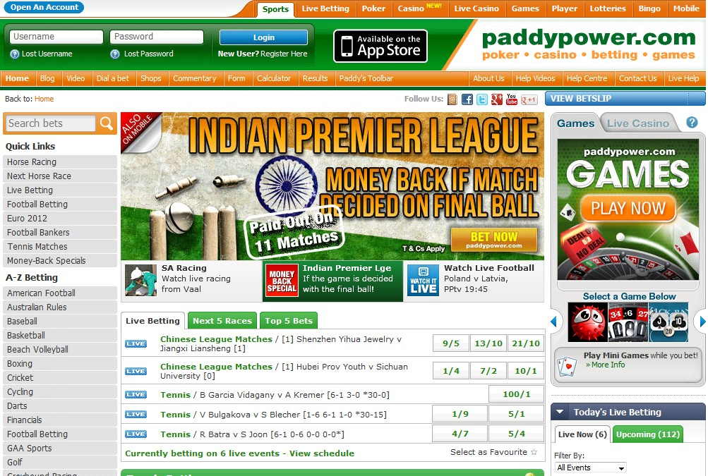 paddypower-screen